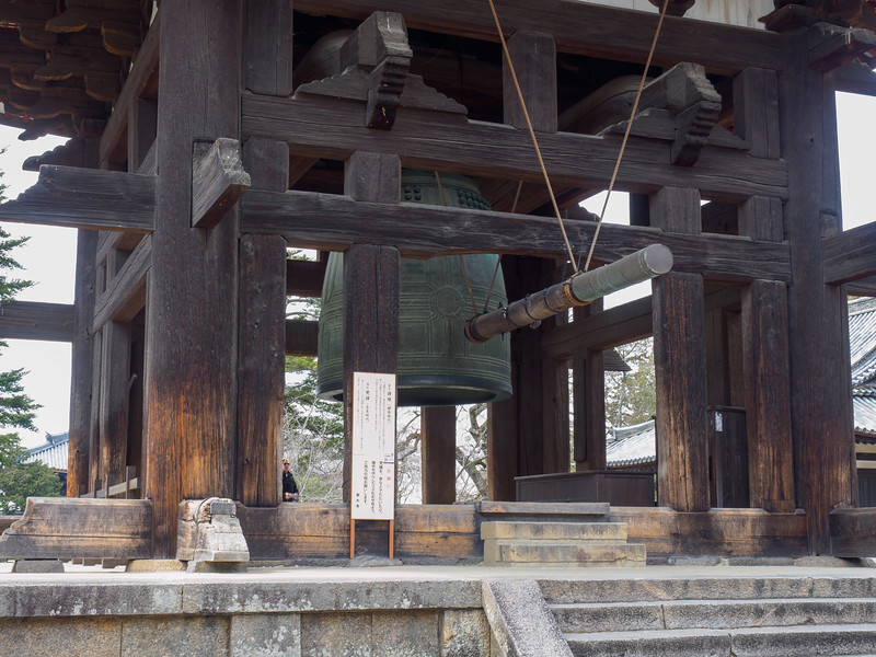 "Todai-ji Bell ""Nara Taro"" (National Treasure)"