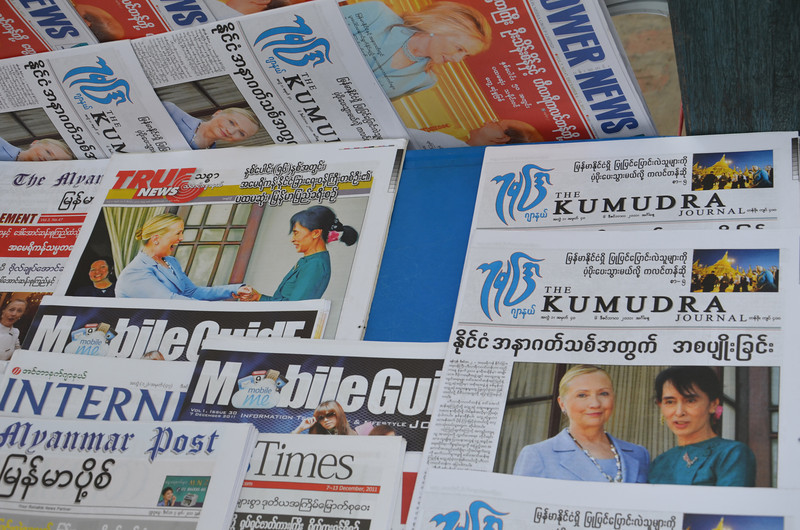 DSC_5046-clinton-and-suu-kyi-newspapers.JPG