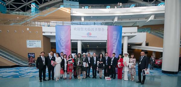 China Puerto Rico  Investment Forum