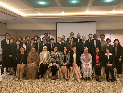 ACI Asia-Pacific Regional HR Committee Spring Meeting 2019
