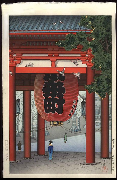 koitsu_LL-16A.jpg