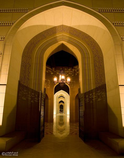 Sultan Qaboos Grand Mosque (38).jpg