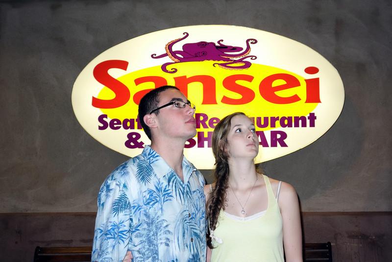 2014-02-16-0030-Maui-Sansei-Ryan Seltzer-Elaine.jpg