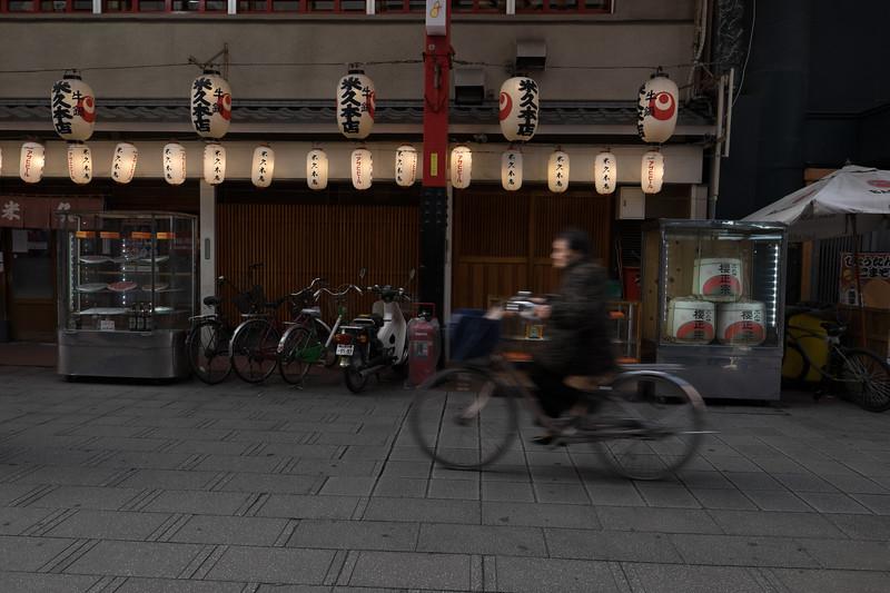 2019-12-21 Japan-782.jpg