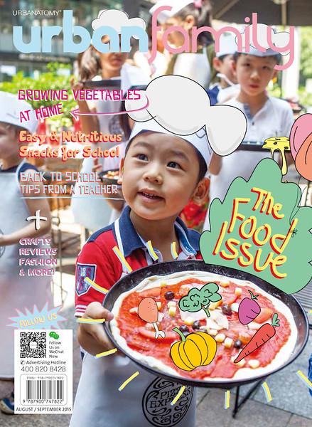 UF26-cover.jpg