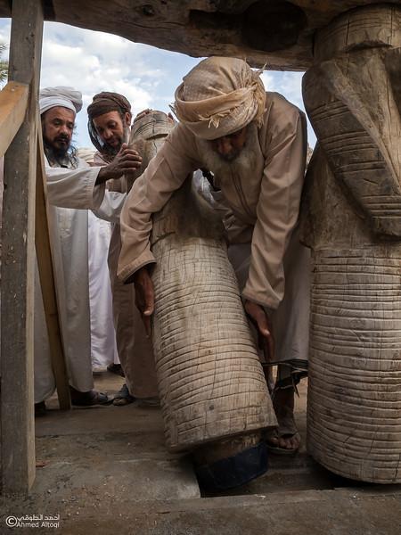 Traditional Handicrafts (50)- Oman.jpg
