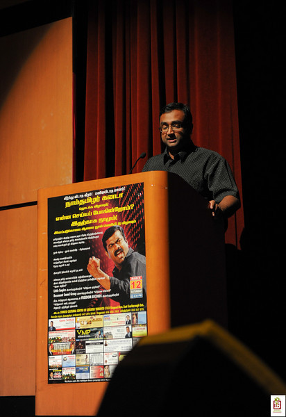 Naam Thamilar Canada - Inaguration and Book Release