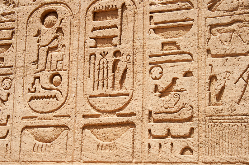 Hieroglyphics At Abu Simbel, Egypt
