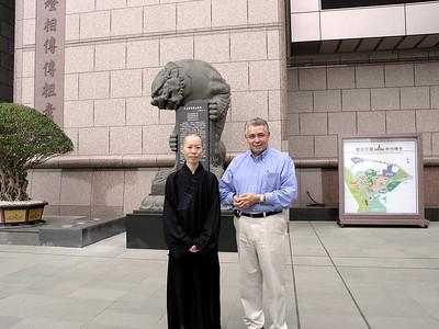 UC Davis Delegation to Taiwan