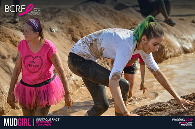Mud Bumps 1200-1230