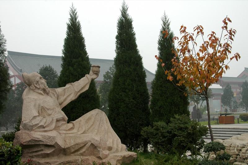 Chinese Statue - Xi'an, China
