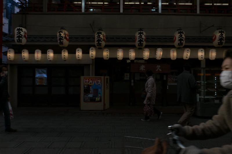 2019-12-21 Japan-587.jpg