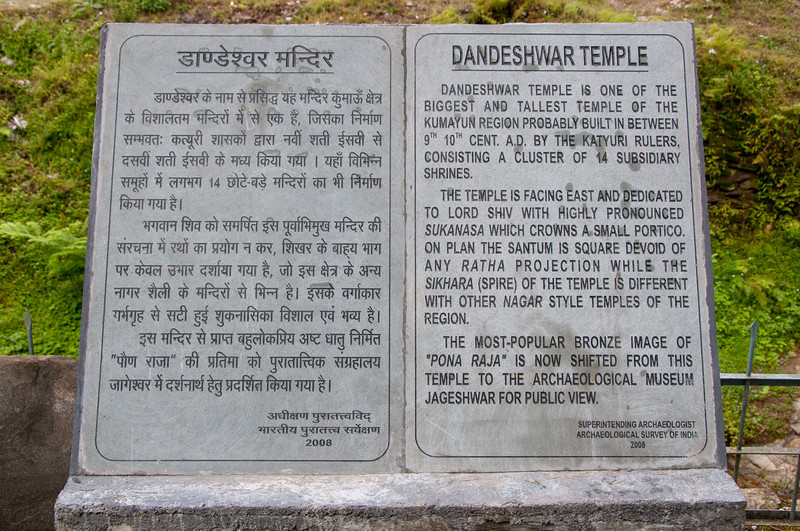 """Dandeshwar Temple, Binsar is one of the biggest and tallest temple of the Kumayun region consisting a cluster of 14 subsidiary shrines, probably built in between 9th & 10th Century A.D. by the Katyuri rulers.  The temple faces East and dedicated to Lord Shiva with highly pronounced Sukanasa which crowns a small portico. On plan the santum is square devoid of any ratha projection while the sikhara (spire) of the temple is different with other nagar style temples of the region.  The most-popular bronze image of """"Pona Raja"""" is now shifted from this temple to the archaeological museum Jageshwar for public view."""
