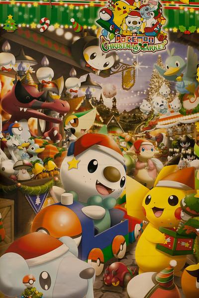 Japan2011-078.jpg
