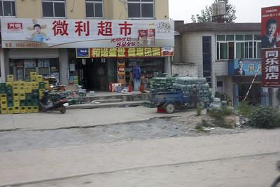 9_14 Suzhou Mt Jiuhua