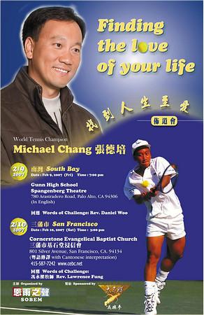Michael Chang Talk, 2007