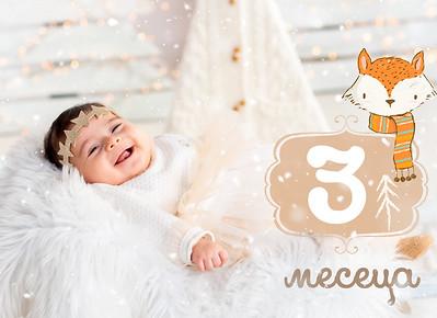 Луиза на 3 месеца