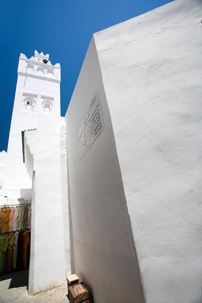 Mosque in the medina, Tetouan, Morocco
