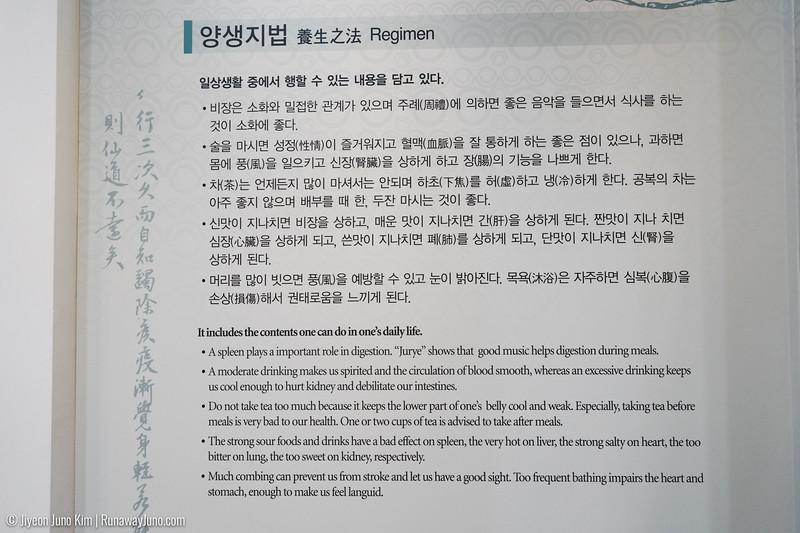 Dosan Seowon-0774.jpg