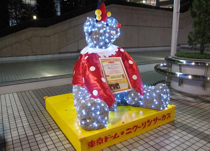 35-Japan09_3235.JPG
