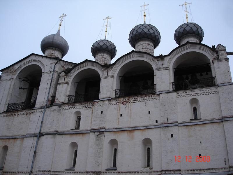 2008-12-12 Экскурсия в В-Новгород Финифть 06.JPG