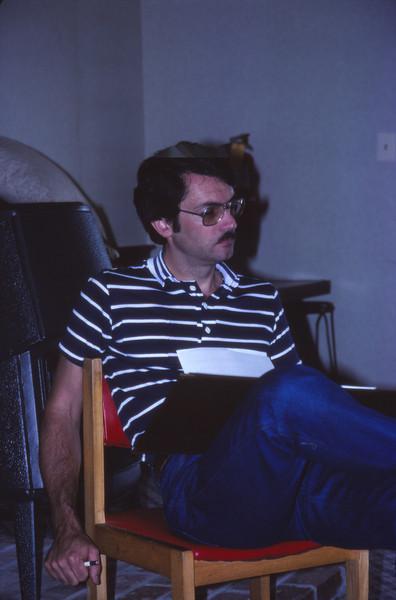 RPC Retreat - 1984 - 005.jpg
