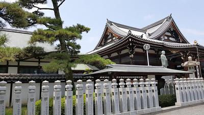 Zentsuji Tempel