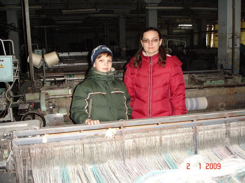 2008-12-31 НГ Кострома 30.JPG