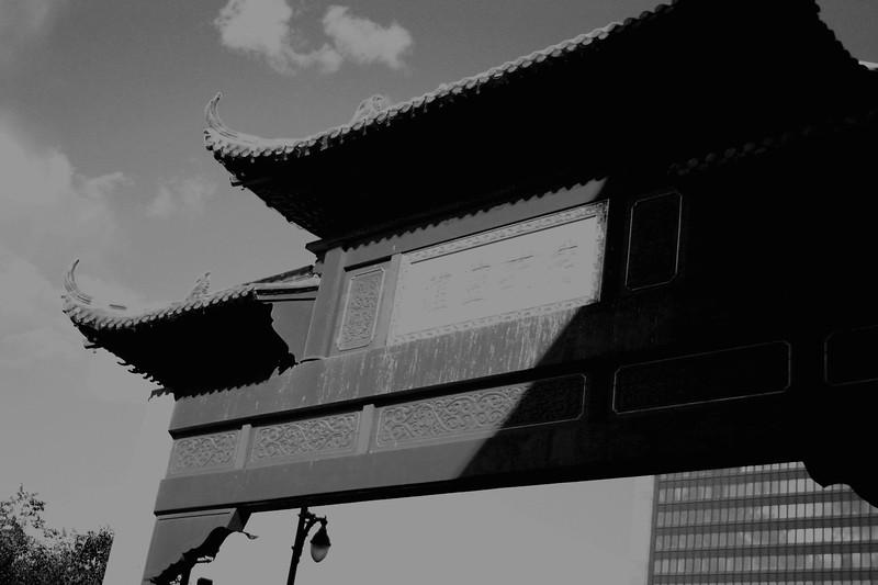 chinatown-entrance_1809102276_o.jpg