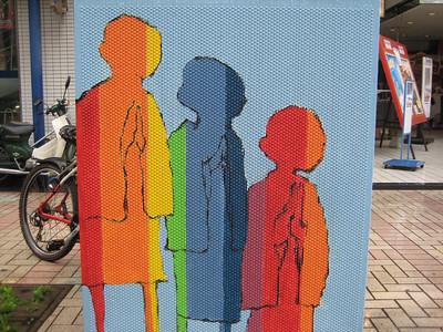 Yokohama Street Art