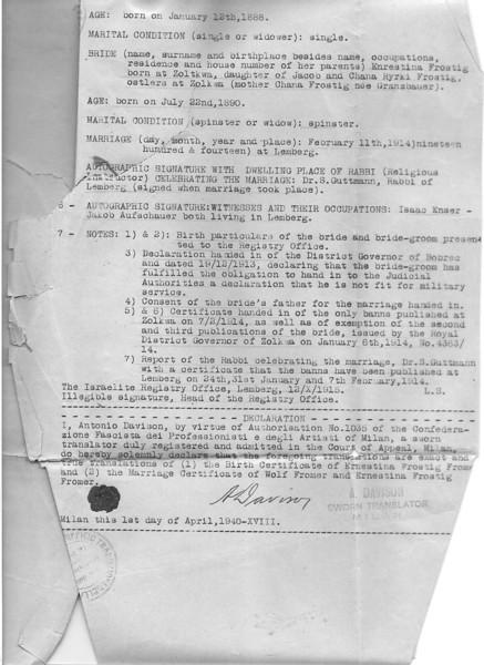 Wolf Frommer Wedding certificate 1 001.jpg