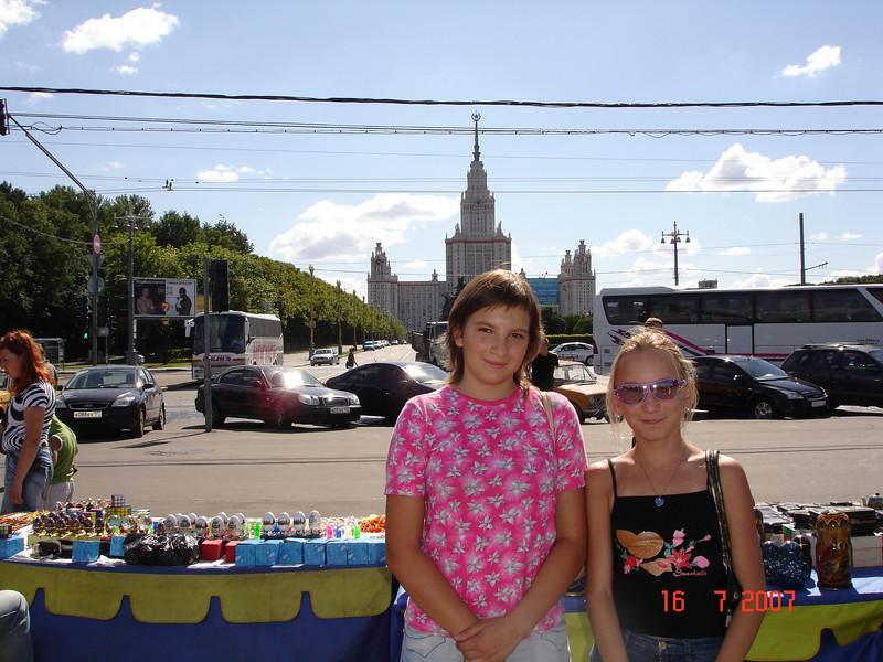2007-07-16 Москва  12.JPG