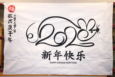 Asian New Year Celebration 1-24-20