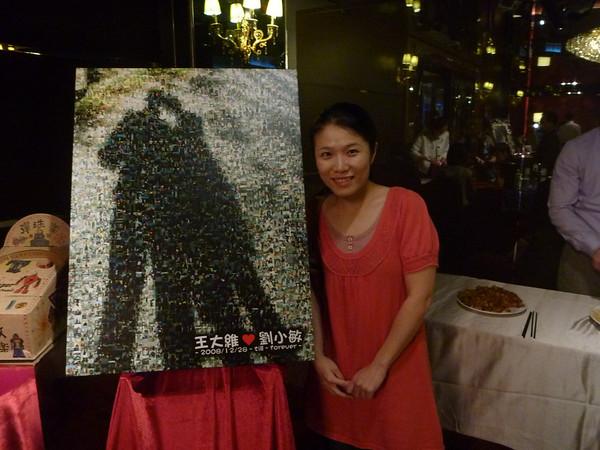 20110430 聖維婚宴