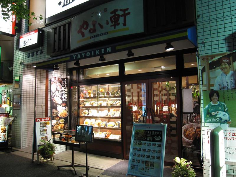 Restaurant in Suidobashi