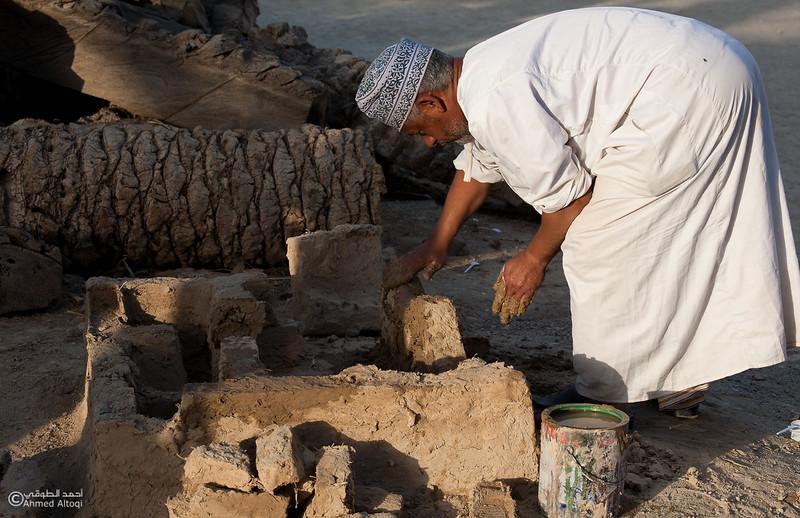 Traditional Handicrafts (102)- Oman.jpg