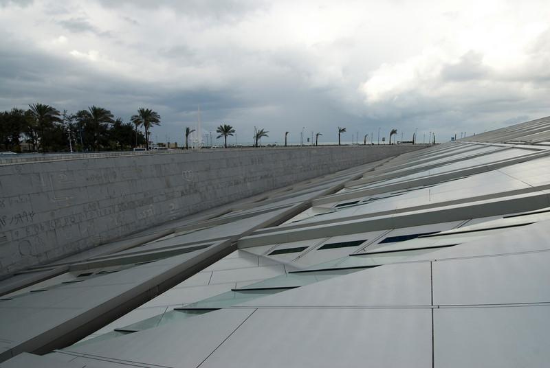 Window panels outside the Alexandria Library - Alexandria, Egypt