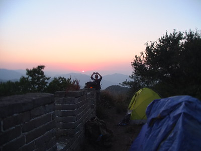 Humpback Great wall camping