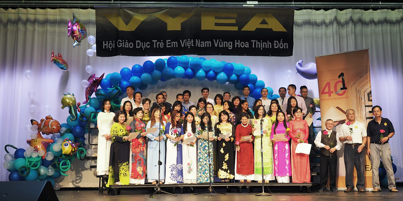 2017 Graduation Day - VQH