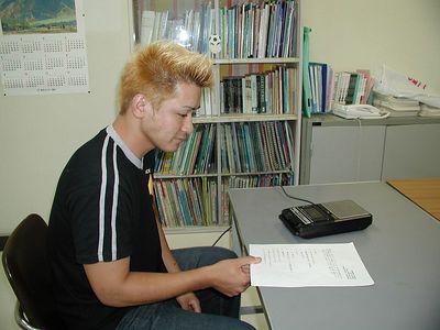2001/07/04 - Yatsushiro 9 - Kumamoto City