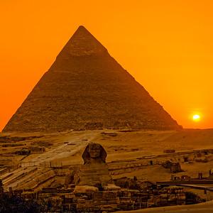 Giza 17