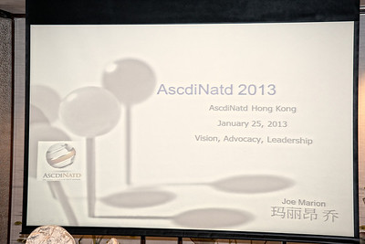 ASCDI-NATD ASIA Hong Kong 2013; Conference and Dinner