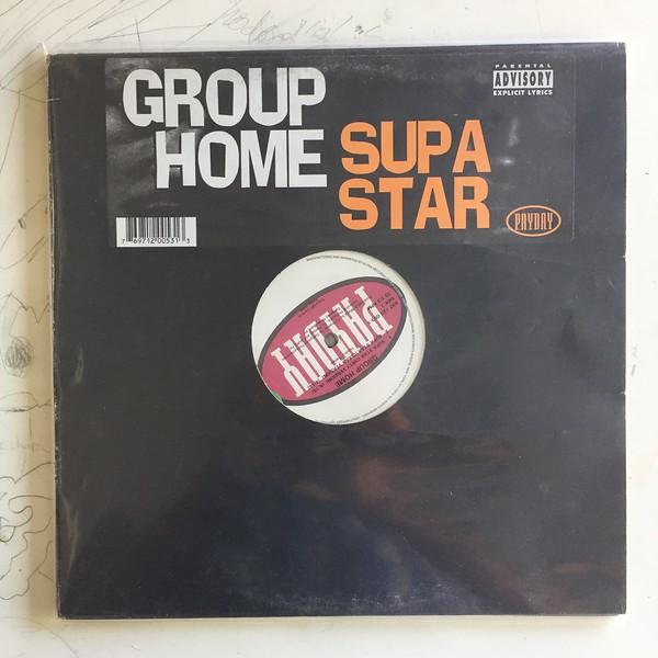 LPs-JB-Hip-Hop-Rap_176.JPG
