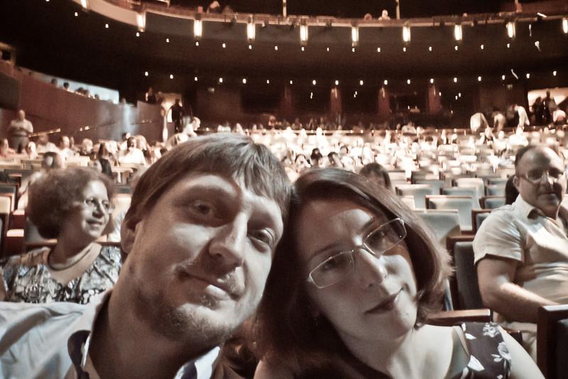 David and Vika at Israeli Opera