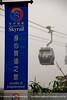 Ngong Ping 360 Skyrail No.3
