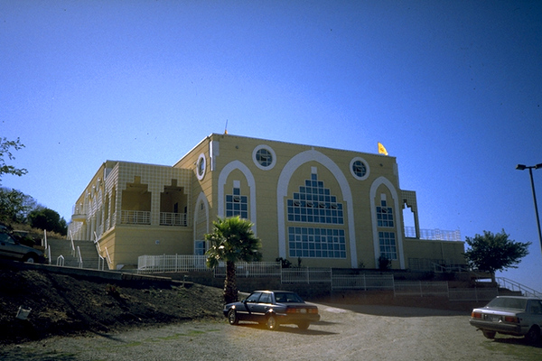 Sikh Center of the San Francisco Bay Area (El Sobrante, CA)