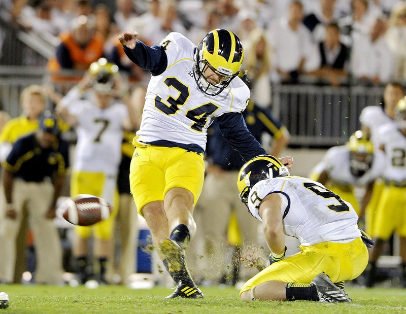 ". <p>7. MICHIGAN WOLVERINES <p>It only took four overtimes for them to go from nation�s worst unbeaten team to worst once-beaten team. (unranked) <p><b><a href=\'http://www.pennlive.com/pennstatefootball/index.ssf/2013/10/penn_state_vs_michigan_update.html\' target=""_blank\""> HUH?</a></b> <p>    (Abby Drey/Centre Daily Times/MCT)"
