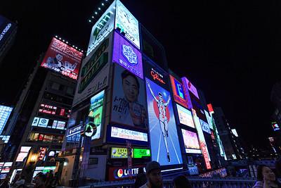 2019-10 Japan Osaka