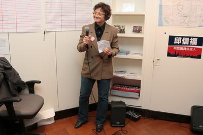 A Campaign kicks off - David Chiu opens his headquarters