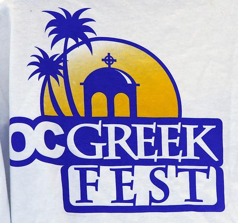 OC Greek Fest
